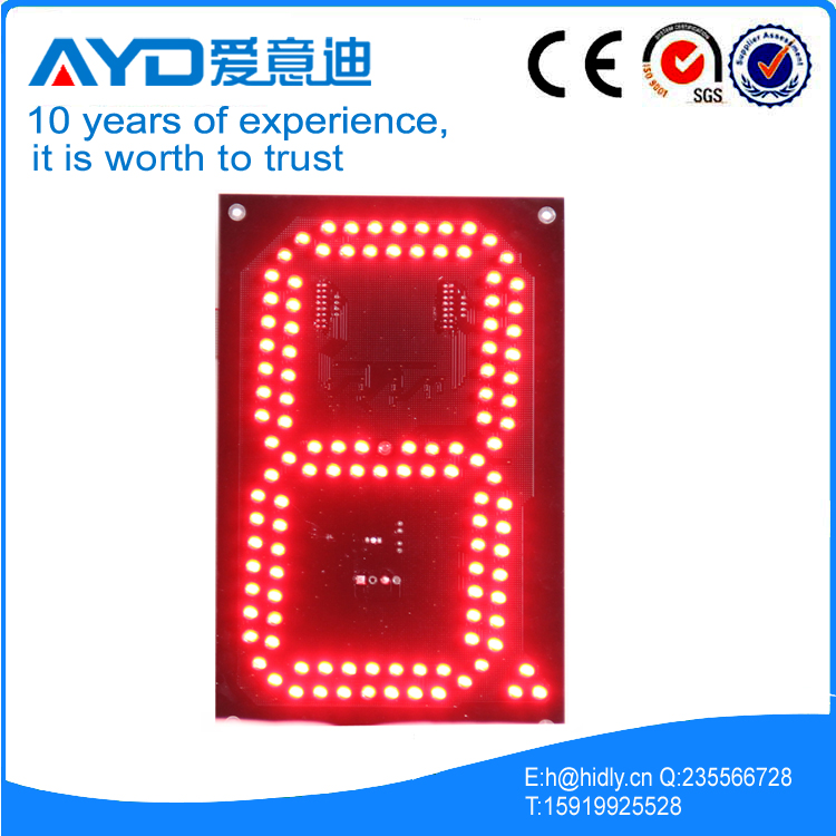 8 inch led gas price display