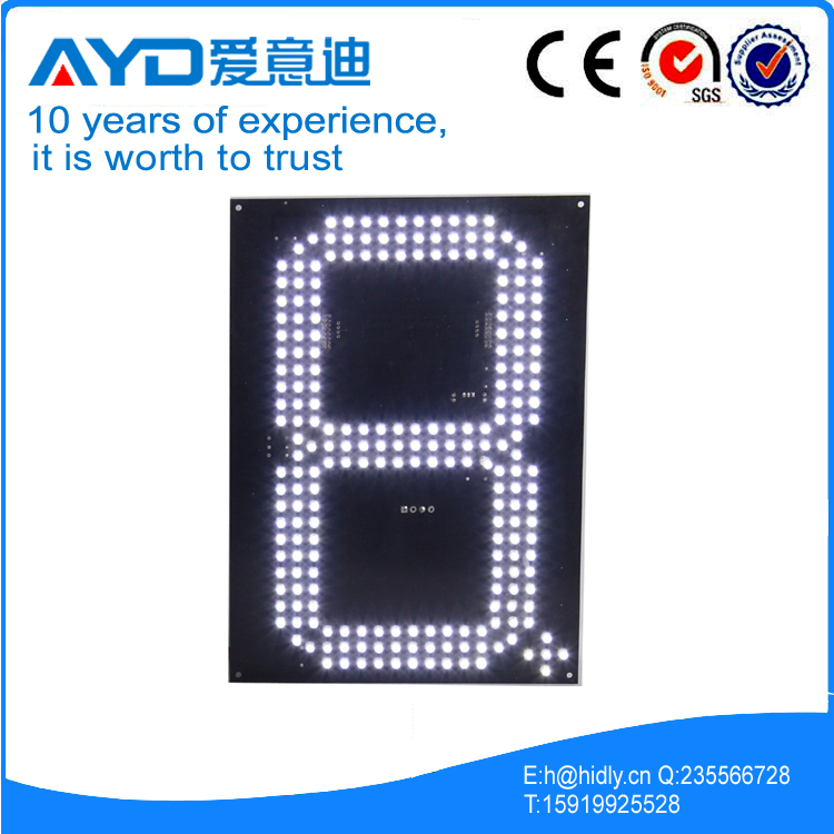 10 inch led gas price sign